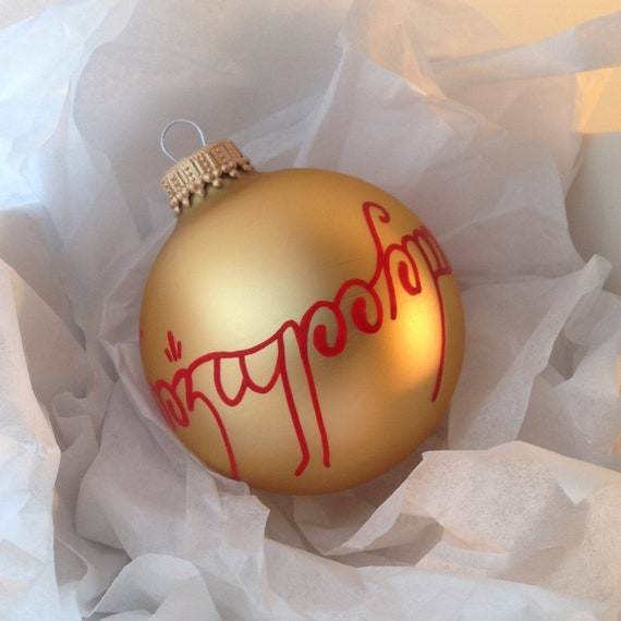 lord of the rings glass ornament by samskyler on etsy