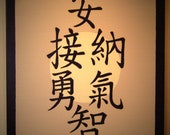 SERENITY ACCEPTANCE Courage and Wisdom -Asian Zen Chinese Symbol Wall Art Decor Handpainted 16X20