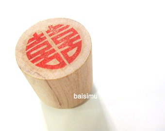 Double happiness. Rubber stamp