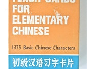 Flash Cards for Elementary Chinese 1375 Basic Chinese Characters