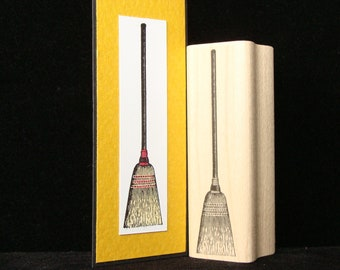 straw broom rubber stamp