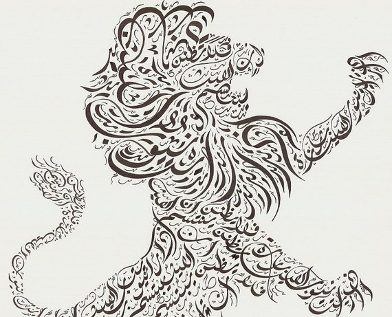 Mutanabbi 39 S Lion Arabic Calligraphy Print By Everittebarbee