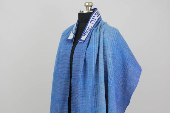 Blue Tallit - Handwoven, Hand dyed, OOAK