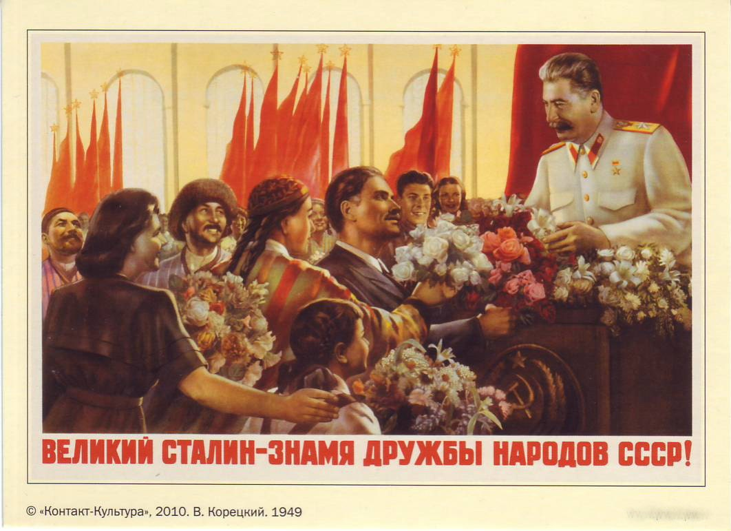 how did stalin rise from an ordinary revolutionary to be the supreme leader of the soviet union 2015 rise of stalin supreme leader of 2: stalin's soviet union soviet union first before spreading revolution to other countries • stalin made sure that.