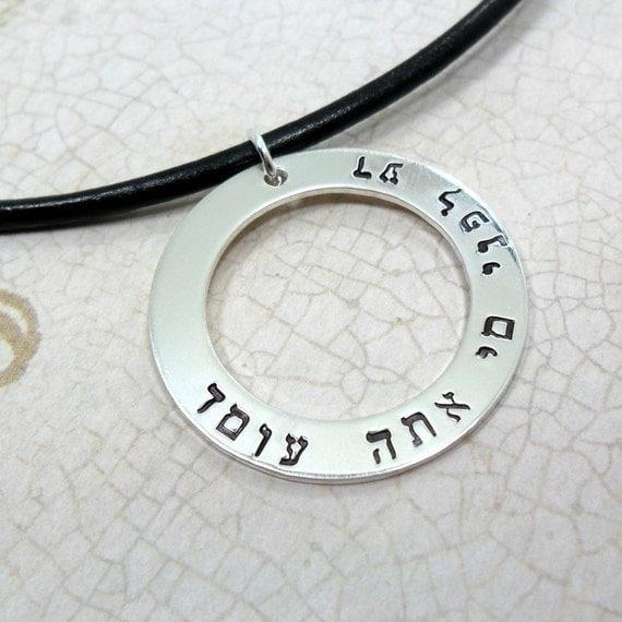 Hebrew Necklace | Hebrew Family Necklace | Custom Hebrew Necklace | Hebrew Name Necklace | Hebrew Men | Hebrew Dad | Gift for Dad