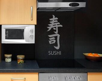 Japanese Decor, Japan Decal, Sushi, Calligraphy Decal, Restaurant Decor, Kitchen Decor, Home Artwork, Wall Art, Kitchen Decal, Chopsticks