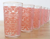Pink 1950s Drinking Glasses - Vintage Mid Century Rose Pink Tumblers with Zigzag and Botanical Pattern