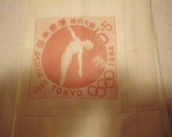 1964 Tokyo Olympics handkerchief.