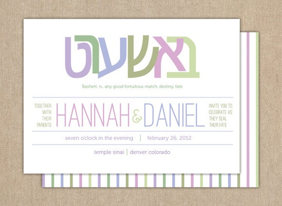 Items Similar To Jewish Wedding Invitations / Hebrew Wedding Invitations /  Bashert / DIY Printable On Etsy