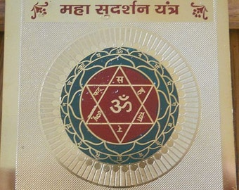 Sudarshan Yantra - Blessed - Complete Protection from Enemy and Evil