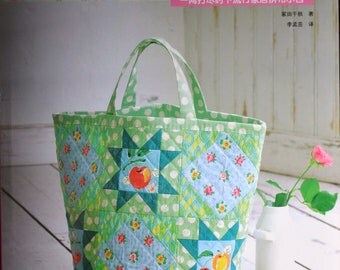 Patchwork Bags For Beginners Japanese Craft Book (In Chinese)