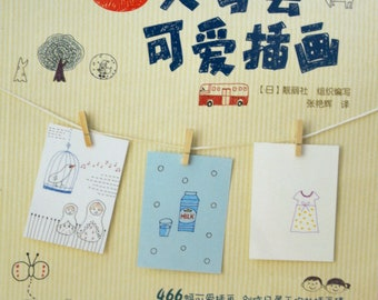 Learning how to Draw Cute Illustrations in 3 Days Japanese Craft Book (In Chinese)
