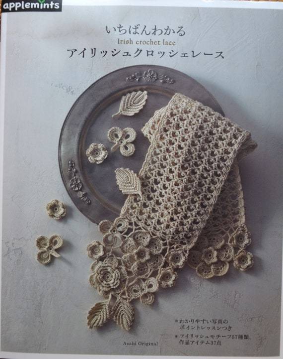 Crochet Lace Book Cover ~ Irish crochet lace japanese craft book