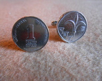 Isreal 1 New Sheqel Silver Toned Coin Cufflink