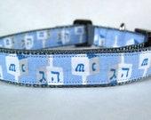 Dreidel I Shall Play Dog Collar - Customizable