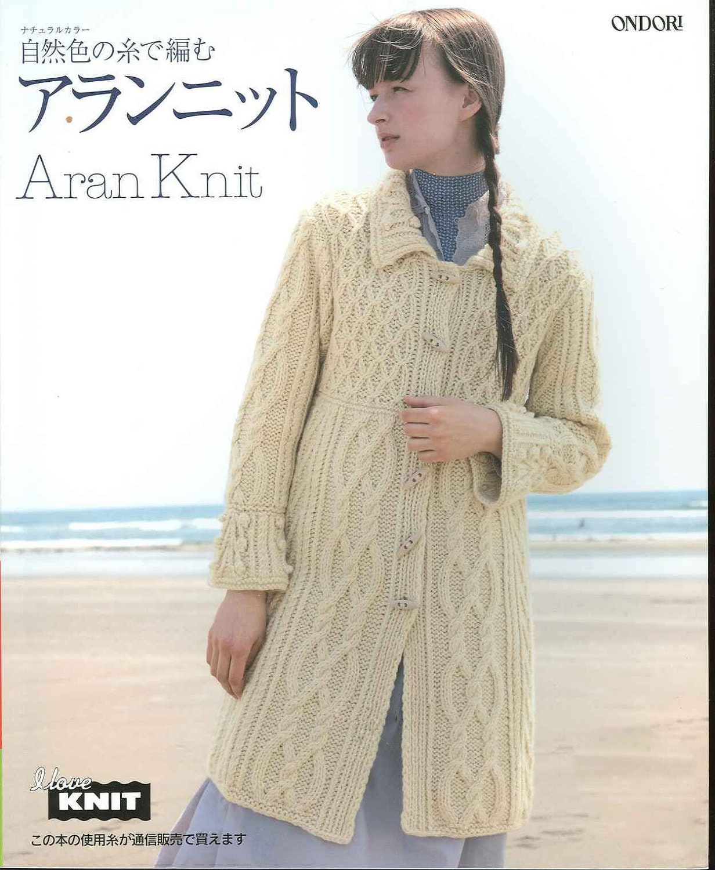 Aran Knitting Pattern Books : Aran Knit 2 Knitting pattern PDF Japanes book