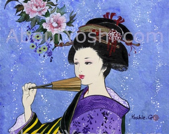 "Japanese Art - Geisha ""After Bath""  11 x 14 watercolor on cotton paper."