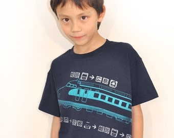 Boy Navy bullet train T shirts