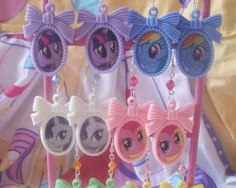 My Little Pony Friendship is Magic Cameo Earrings - Choose one from mane 6 charcters