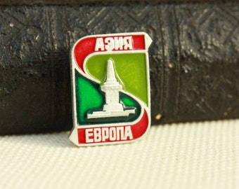 "RARE PIN ""Asia and Europe"" Great Design Badge - Little vintage accessory from USSR"