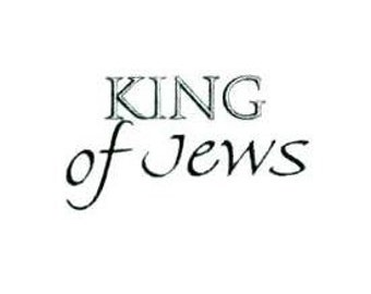 discontinued - King of Jews unmounted rubber stamp, Easter, Jesus Christ, Christian, Sweet Grass Stamps No.11 - was 2.50