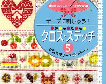 CROSS STITCH EMBROIDERY Vol 5 - Japanese Craft Book