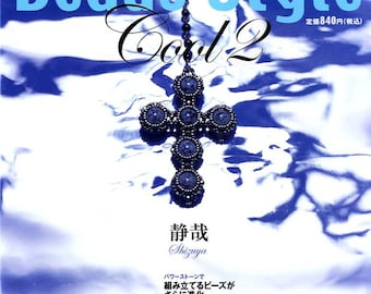 Out of Print / My Beads Style Cool Vol 2 - Japanese Bead Pattern Book