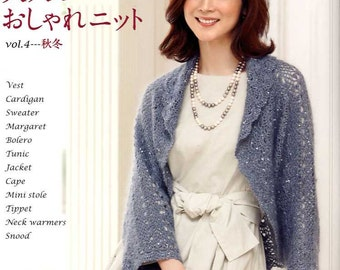 Adult's Oshare Crochet and Knit Wear Vol 4 Fall & Winter  - Japanese Craft Book