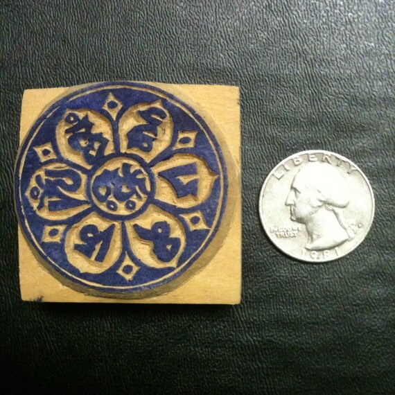 Hand Carved Wooden Om Mani Padme Hum Lotus Buddhist Stamp from Nepal