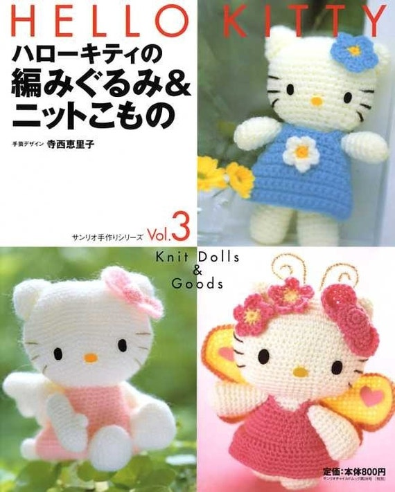 Hello Kitty Doll Toy Knitting Pattern : NEW Out of Print Hello Kitty Knit Dolls & Goods Vol.3/Japanese