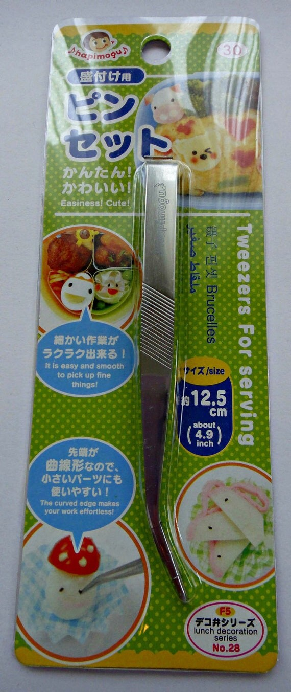 Hapimogu Japanese Curved Tweezers / Tongs / Tool For Bento Lunch Making / Cooking / Precision Work / Decorating Food / Cakes