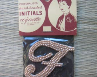 50s Sew On Imitation PEARL Applique Sew On INITIAL  F  1950s Dead Stock New Old  Japan