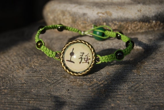 Earth Word Hemp Bracelet from Avatar the Last Airbender
