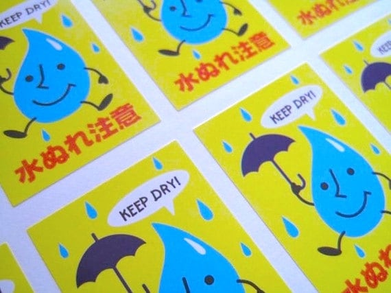 japanese keep dry postage stickers