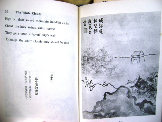 Chinese Character Book and Wang Wei Paintings