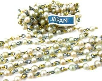 Vintage Faux Pearl Beaded Chain - CN26 - 2 Feet