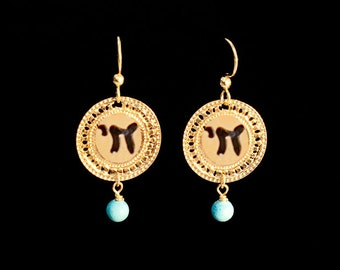Hebrew Chai jewelry, Gold earrings, Chai jewelry, Life, Short earrings, Turquoise earrings, Israel jewelry, Spiritual jewelry, Inspiration