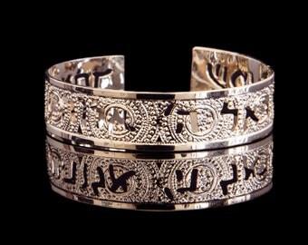 Shma Israel jewelry, Rose Gold cuff, Hebrew jewelry, Spiritual jewelry, Torah, Inspirational, Unique Jewish jewelry