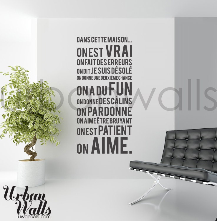 french vinyl wall sticker decal dans cette maison. Black Bedroom Furniture Sets. Home Design Ideas