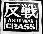 Crass Anti-War Punk DIY Patch Screen Printed