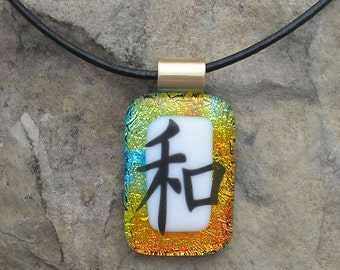 Peace Japanese Kanji Necklace Dichroic Fused Glass Kanji Pendant