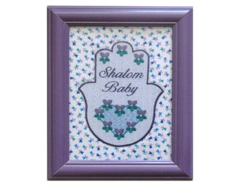 Shalom Baby, baby shower gift baby embroidery design Judaica art
