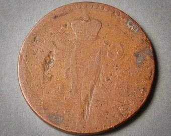 Imperial Russian copper kopek coin, Nicolas I . kopecks, copecks, kopeyka