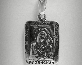 PE000838 Sterling Silver Pendant Solid 925 Orthodox Mother of God