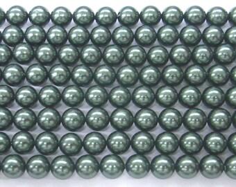 8mm South Sea Peacock Shell Core Beads 15''L - 5082 Wholesale Shell