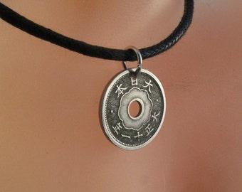 COIN NECKLACE JAPANESE Jewelry. pendant. silver. sen. kiku flower oriental. asian. emperor. chrysanthemum.  mens jewelry No.001124