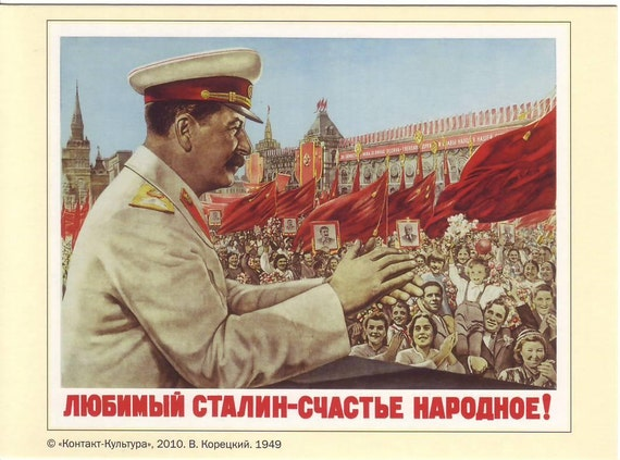 joseph stalin the unchallenged leader of the ussr Joseph stalin was the unchallenged dictator of the soviet union for so long that most historians have dismissed the officials surrounding him as.