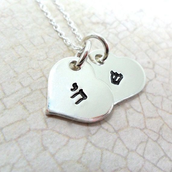 Hebrew Necklace - Hebrew Word Necklace - Hebrew Initial - Heart Pendant - Mommy Necklace - Gift for Mom - Mother's Day