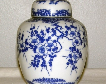 Japanese Jar with Lid by A Pure Import of Japan.