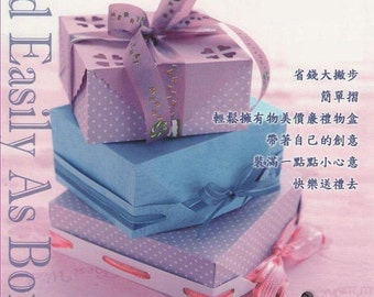 Paper Box Patterns, Origami Box PDF Pattern, Free Shipping No.26
